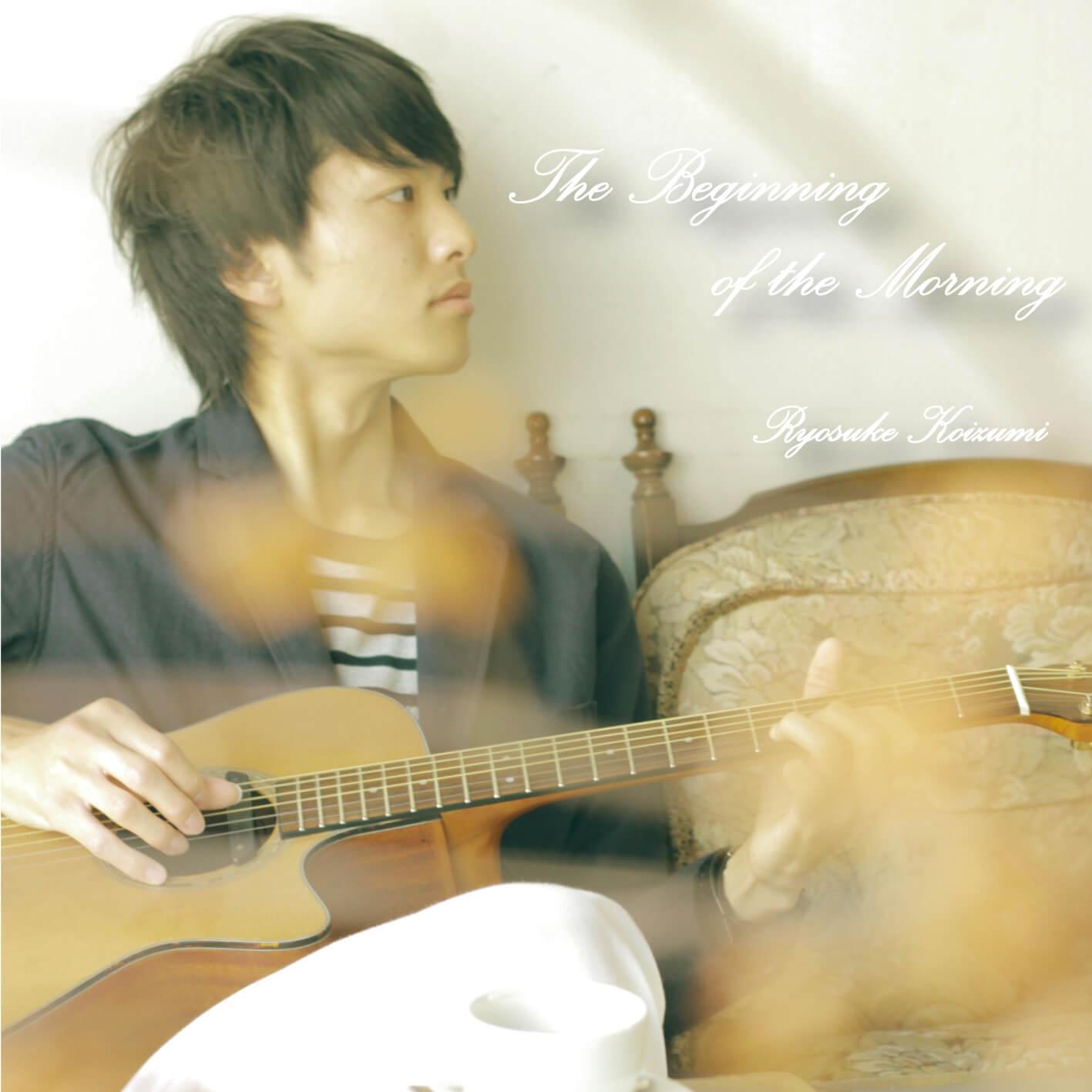 小泉涼介-the-beginning-of-the-morning