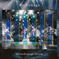 Gecko&Tokage Parade / Re:Tokage