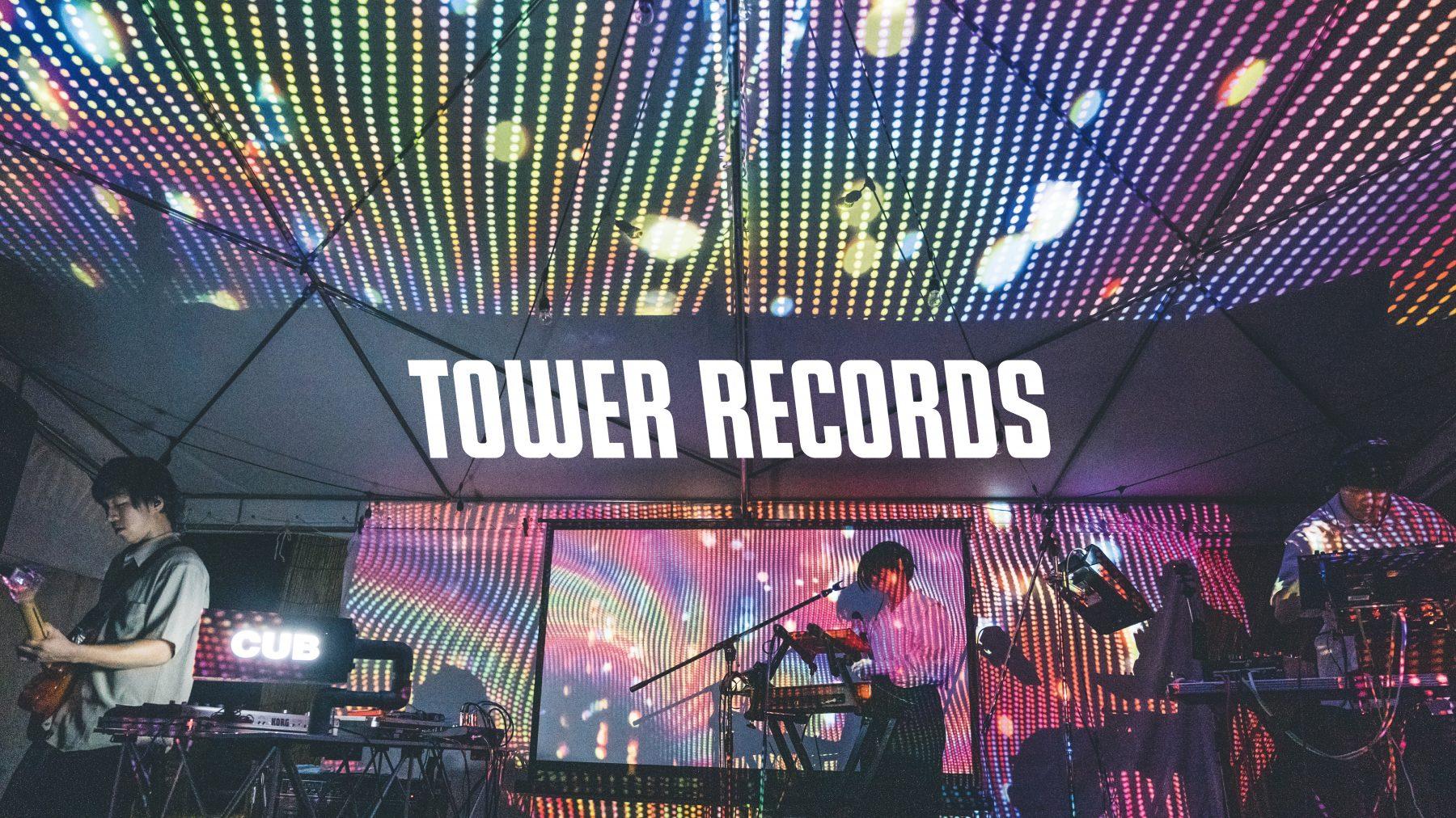 CUB / あなた (TOWER DOORS contents visual)